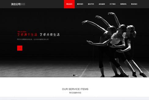 title='重庆网站建设'