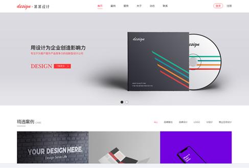 title='<span>重庆网站建设</span>'