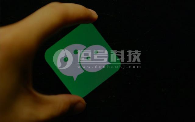 重庆微信商城网站建设公司哪家好?
