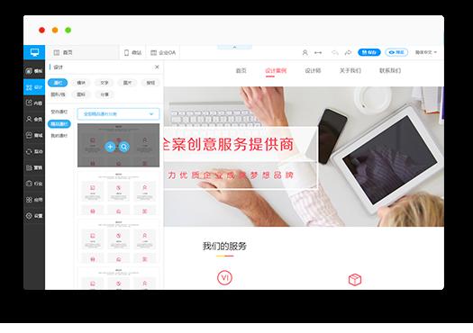 重庆网站设计