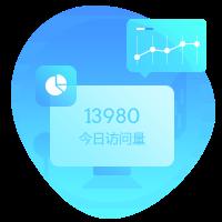 重庆电商管理软件